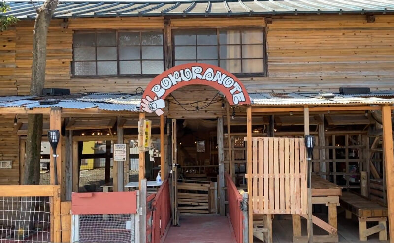 BOKURANOTE cafe and bar